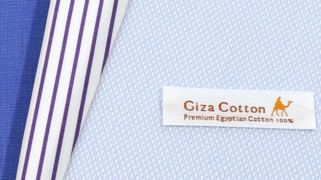ギザ | GIZAエジプト高級綿
